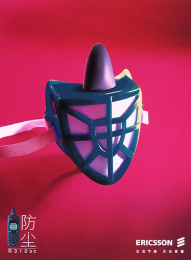 Ericsson R310sc: MASK Print Ad by Y&R Hong Kong