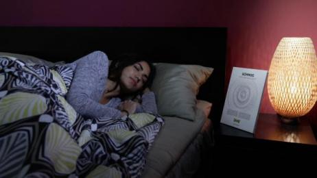 IKEA: The Sleepiest Print Ad Ever Made, 1 Design & Branding by Memac Ogilvy & Mather Dubai