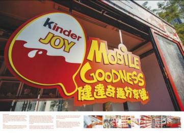 KINDER JOY: MOBILE GOODNESS Outdoor Advert by Leo Burnett Hong Kong, Ogilvy & Mather Hong Kong