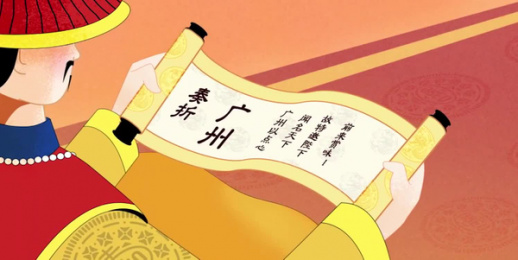 Oreo: Oreo x The Forbidden City Campaign - Interactive H5 Film by Bluefocus Digital