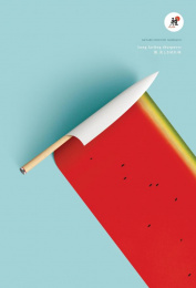 Zwilling J.a. Henckels: Shotoh Print Ad by Herezie