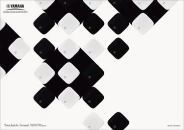 Yamaha: Yamaha Print Ad by Knot