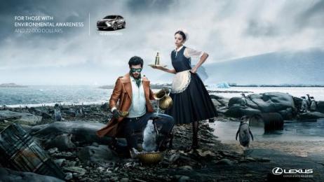Lexus Rx: Penguins Print Ad by Ogilvy & Mather Buenos Aires, P4 Ogilvy Panama, Struka