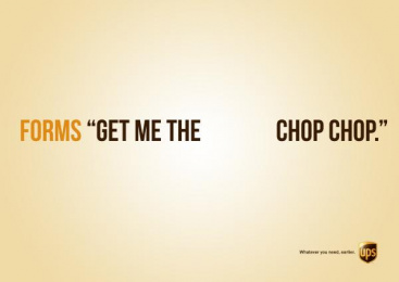 UPS: Forms Print Ad by Miami Ad School Hamburg