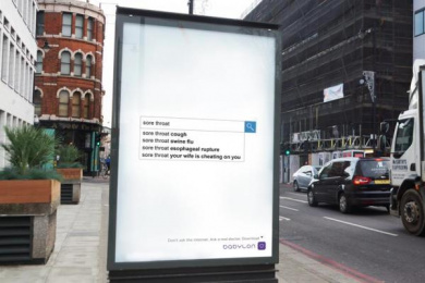 Babylon: Sore Throat Outdoor Advert by Ogilvy & Mather London