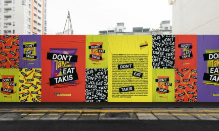 Takis: Don't Eat Takis, 1 Outdoor Advert by Cossette Toronto