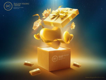 Bullion Trading Center (BTC): Your Gift in Right Place, 2 Print Ad by Technowireless Cairo