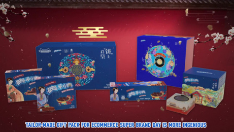 Oreo: Oreo x The Forbidden City Campaign - Case Study Film by Bluefocus Digital