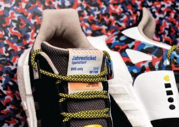 Bvg Berliner Verkehrsbetriebe: BVG x adidas – The ticket-shoe [Supporting Images], 2 Design & Branding by Jung Von Matt Germany