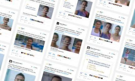 Dove: Dear Media, 6 Digital Advert by Anchr, SapientRazorfish New York