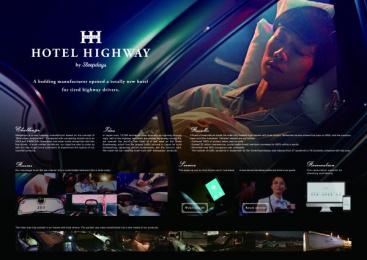Sleepdays: Case study Ambient Advert by Hakuhodo Kettle Tokyo