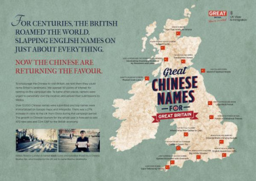 Visitbritain: Great Chinese Names For Great Britain Digital Advert by Ogilvy Public Relations Hong Kong, The Sweet Shop
