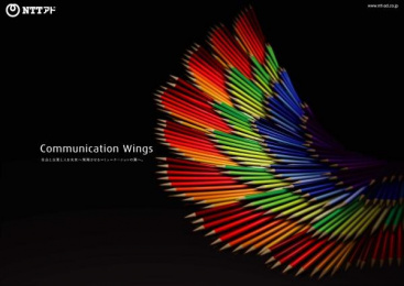 Ntt: COMMUNICATION WINGS Outdoor Advert by Ntt Advertising
