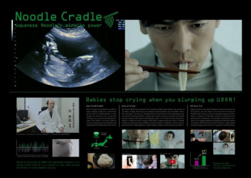 Kagawa Prefecture: Noodle Cradle Direct marketing by Dentsu Inc. Tokyo