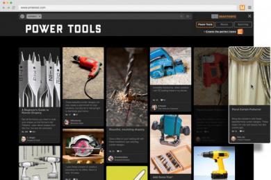 Firstbank: App Browser Screen, Power Tools Digital Advert by TDA_Boulder
