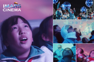 Tencent: IMARS Cinema, 2 Print Ad by Tencent Technology