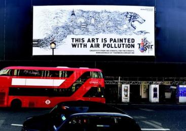 Tiger Beer: Air-Ink [image] 10 Outdoor Advert by Marcel Sydney