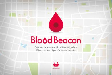 Taipei Blood Center: Blood Beacon, 2 Print Ad by Wunderman Thompson Taipei