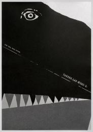 Takebe Lab: Little Future –possibility Of Generative Medicine, 1 Print Ad by AOI Pro., Jiromiharu Tokyo, Monopo.inc Tokyo