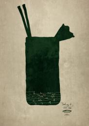 Jameson: Driver Print Ad by F.biz