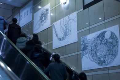 Meiji: Exhibition, 6 Outdoor Advert by Dentsu Inc. Tokyo