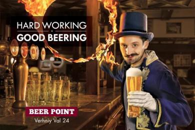 Pub Beer Point: Handler Print Ad by Kinograf Kiev