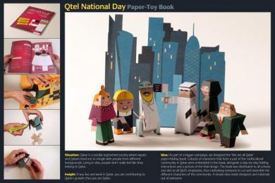 Qtel: NATIONAL DAY Design & Branding by Leo Burnett Doha