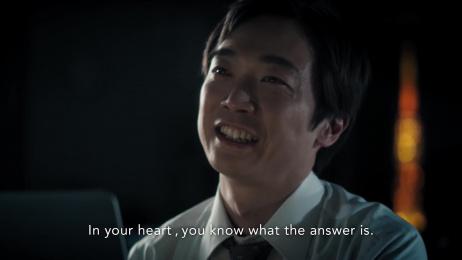 Mastercard: J-league Film