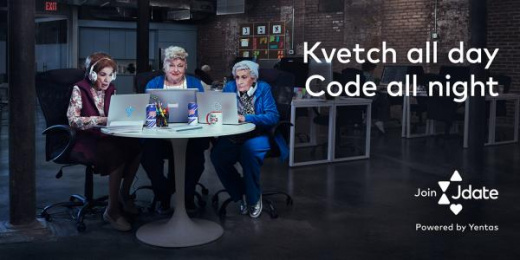 JDate: Kvetch All Day. Code All Night Outdoor Advert by David Roth & Associates