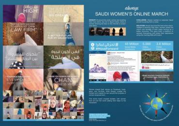 Always: SAUDI WOMEN'S ONLINE MARCH [image] Digital Advert by H&C Leo Burnett Beirut