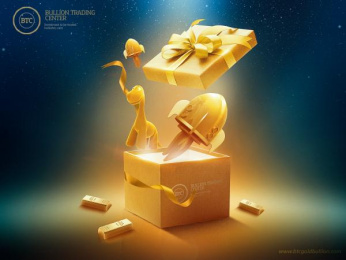 Bullion Trading Center (BTC): Your Gift in Right Place, 3 Print Ad by Technowireless Cairo