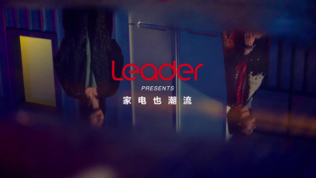 Haier: Couple Film by Serviceplan China