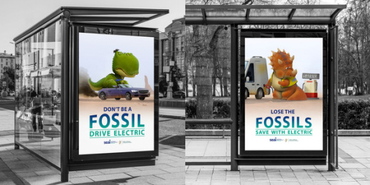 SEAI (Sustainable Energy Authority of Ireland): Don't be a Fossil, 6 Outdoor Advert by TBWA\Dublin