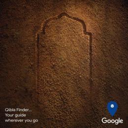 Google: Qibla Finder, 2 Print Ad by Kijamii Cairo