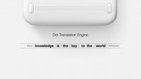 Dot Incorporation: Design & Branding Film by Serviceplan Korea, Serviceplan Munich
