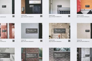 Ginza Graphic Gallery/ GGG: Wall, 5 Design & Branding by Dentsu Inc. Tokyo, Nippon Design Center