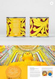 JAT: Petal Paint, 4 Design & Branding by Leo Burnett Colombo, Leo Burnett Toronto
