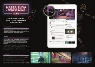 Zain: HASSA ELIYA Case study by J. Walter Thompson Beirut