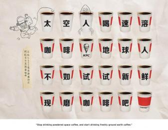 Kentucky Fried Chicken (KFC): Colonel's Coffee [image] 1 Print Ad by Wieden + Kennedy Shanghai