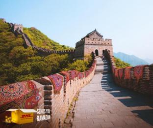 DHL: Great Wall of China Print Ad by Kijamii Cairo