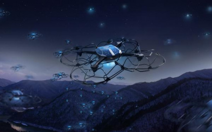 Intel: Intel Drone Light Show At The Olympics [Supporting Images] 11 Ambient Advert