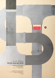 Yoshida Hideo Memorial Foundation: Pure Design, 4 Print Ad by Creative Power Unit Tokyo, Dentsu Inc. Tokyo