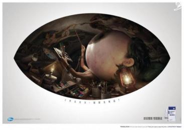 Pfizer: Painter Print Ad by McCann Health Hong Kong