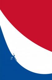 Pepsi: Kayak Print Ad by Sancho BBDO Bogota