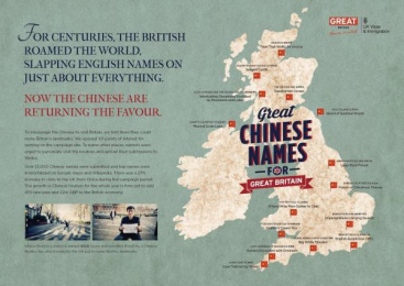 Visitbritain: GREAT CHINESE NAMES FOR GREAT BRITAIN Case study by Ogilvy & Mather Beijing