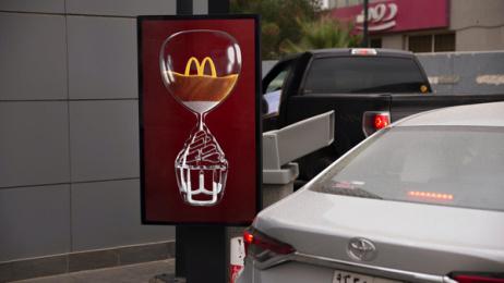 McDonald's: Iftar Sand Clock, 4 Print Ad by Leo Burnett, Saudi Arabia