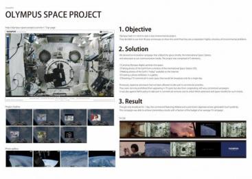 Olympus: OLYMPUS SPACE PROJECT Promo / PR Ad by Dentsu Inc. Tokyo, Ground