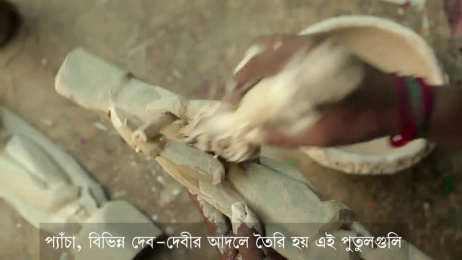 Government of West Bengal: Wooden Owl Film by Genesis Kolkata