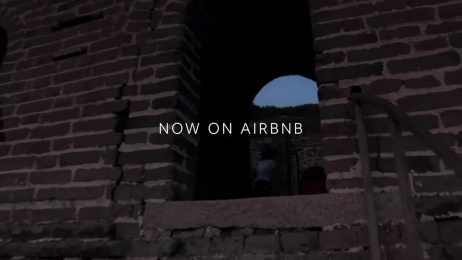 Airbnb: Airbnb Film by FF Shanghai