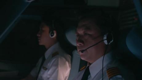Thai Smile Airways: Happy Take Off Film by Dream Riders